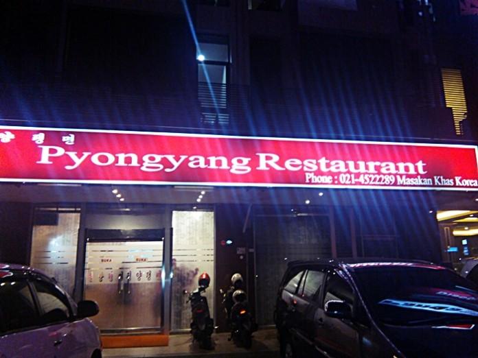 Restoran Pyongyang
